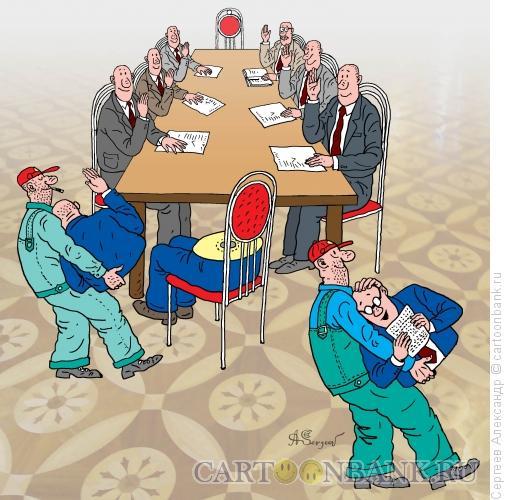 Карикатура: Замена детали, Сергеев Александр