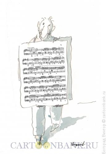 Карикатура: Бутерброд, Богорад Виктор