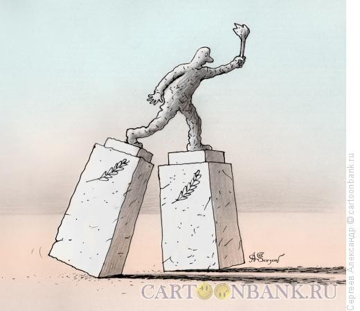 Карикатура: ШАГ� КОМАНДОРА, Сергеев Александр