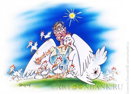 Карикатура: икар и курица, Осипов Евгений