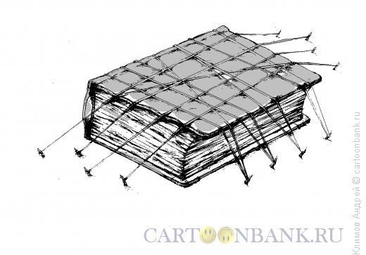 Карикатура: Плененная литература, Климов Андрей
