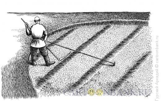Карикатура: косарь в поле, Гурский Аркадий