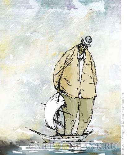 Карикатура: Плавающая экономика, Климов Андрей