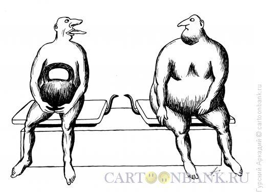 Карикатура: толстый и тонкий, Гурский Аркадий