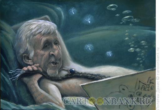Карикатура: James Cameron, Лопатин Денис