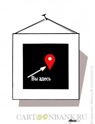 Карикатура: Малевич Вы здесь, Бондаренко Марина