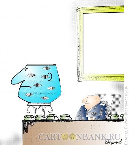 Карикатура: Аквариум и полицейский, Богорад Виктор