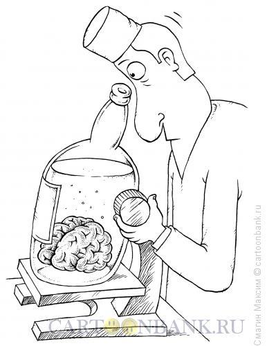 Карикатура: Мозг, Смагин Максим