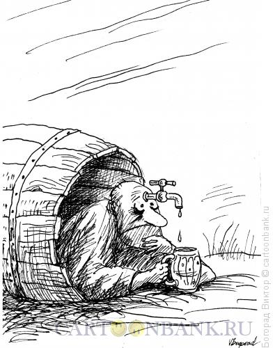 Карикатура: Диоген с пивным краном, Богорад Виктор