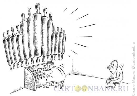 Карикатура: Фуга для мужа, Смагин Максим