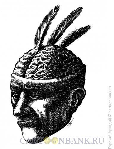 Карикатура: мозги и перья, Гурский Аркадий