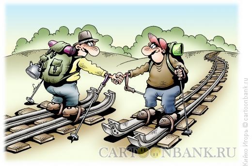 Карикатура: Встреча, Кийко Игорь