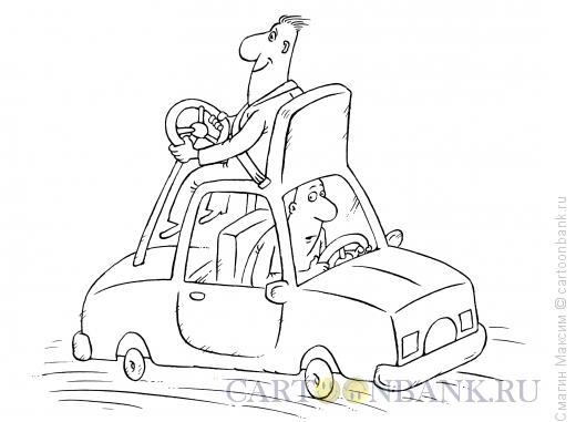 Карикатура: Оригинальный автомобиль, Смагин Максим