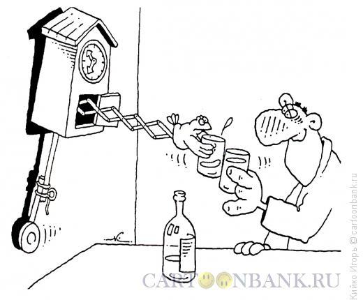 Карикатура: Собутыльница, Кийко Игорь