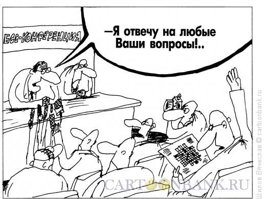 Карикатура: Кроссворд, Шилов Вячеслав