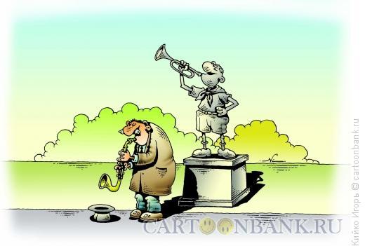 Карикатура: Пионер на саксе, Кийко Игорь