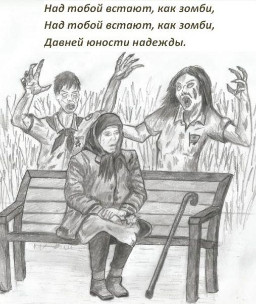 Карикатура: Былые надежды, Шварценголд