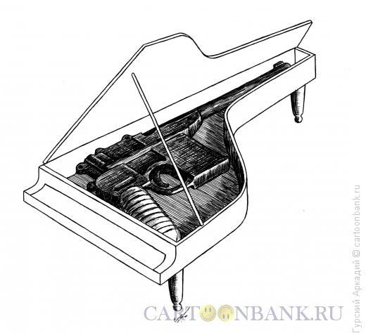 Карикатура: маузер в рояле, Гурский Аркадий