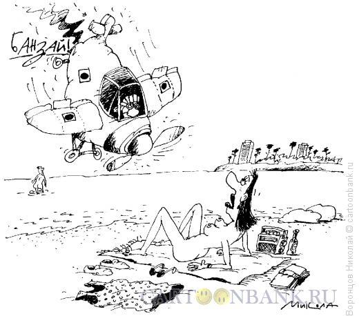 Карикатура: Таран, Воронцов Николай