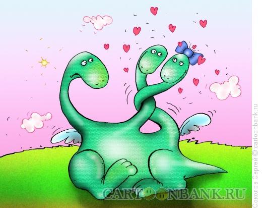 Карикатура: любовь дракона, Соколов Сергей