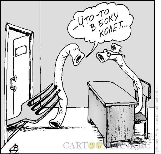 Карикатура: Макароны, Дубинин Валентин