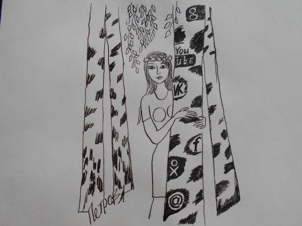 Карикатура: Девушка в березовой роще, Петров Александр