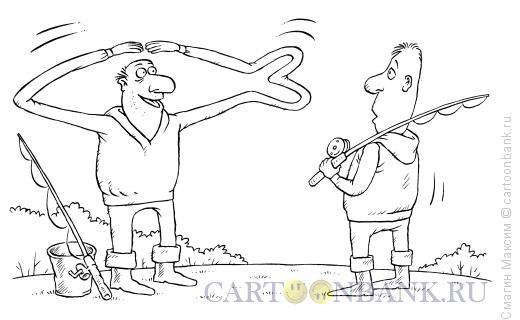 Карикатура: Ручной улов, Смагин Максим