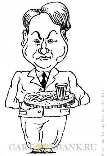 Карикатура: Ельцин Борис Николаевич, Мельник Леонид