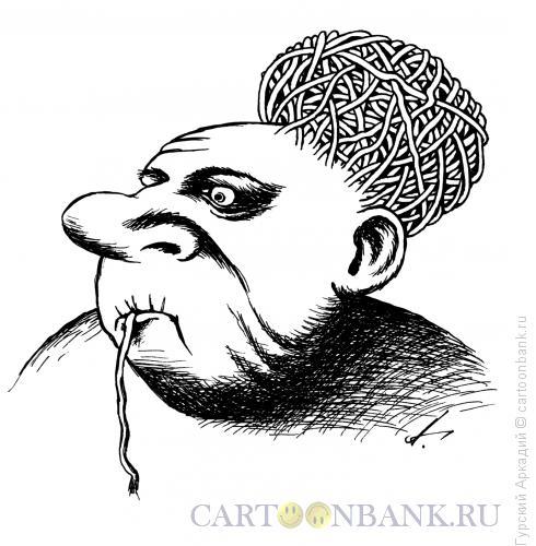 Карикатура: Клубок ниток, Гурский Аркадий