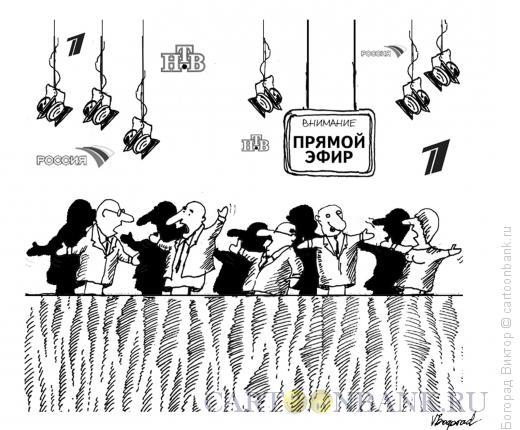 Карикатура: Прямой эфир-кукольный театр, Богорад Виктор