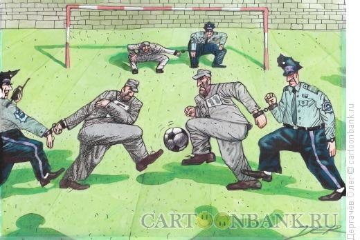 Карикатура: Футбол, Дергачёв Олег