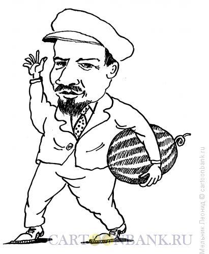 Карикатура: Ульянов (Ленин) Владимир Ильич, Мельник Леонид