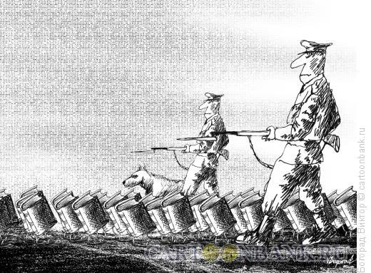 Карикатура: Арестованные книги, Богорад Виктор