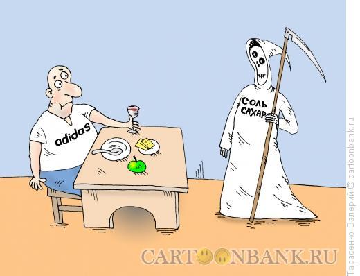 Карикатура: Белая смерть, Тарасенко Валерий