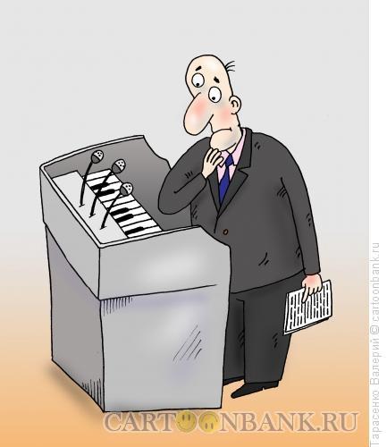 Карикатура: Музыкальное сопровождение, Тарасенко Валерий