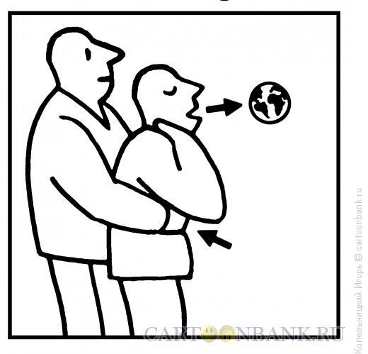 Карикатура: подавиться землёй, Копельницкий Игорь