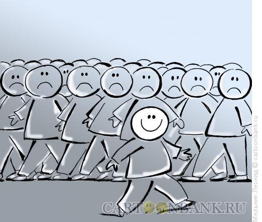 Карикатура: Своим путем, Мельник Леонид