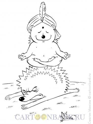 Карикатура: Ёж-йог, Смагин Максим