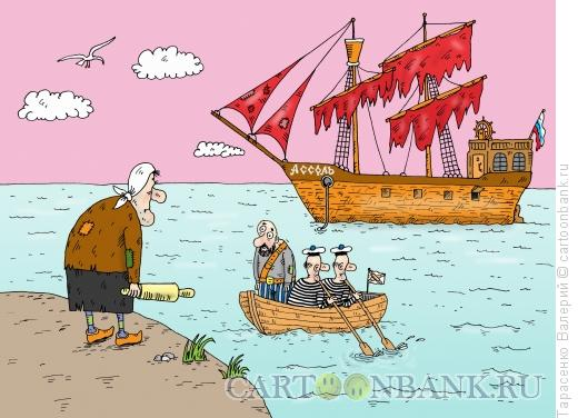 Карикатура: Старая Ассоль, Тарасенко Валерий