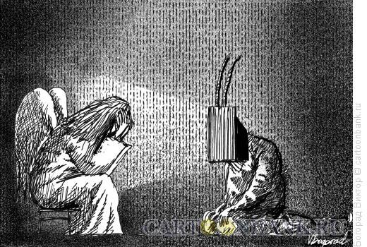 Карикатура: Телезритель и телевидение, Богорад Виктор