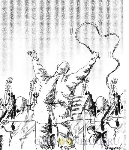 Карикатура: Дирижер, Богорад Виктор