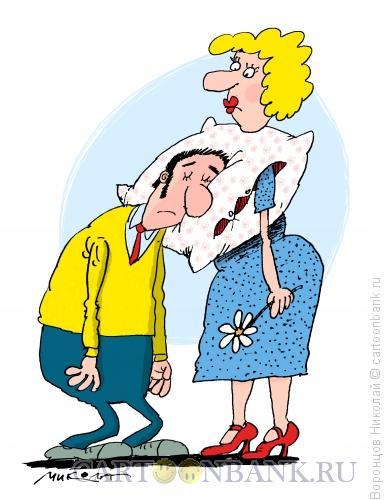 Карикатура: Мужчинка, Воронцов Николай