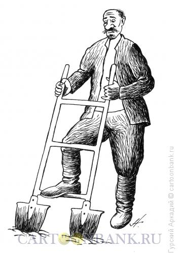 Карикатура: рабочий и лопата, Гурский Аркадий