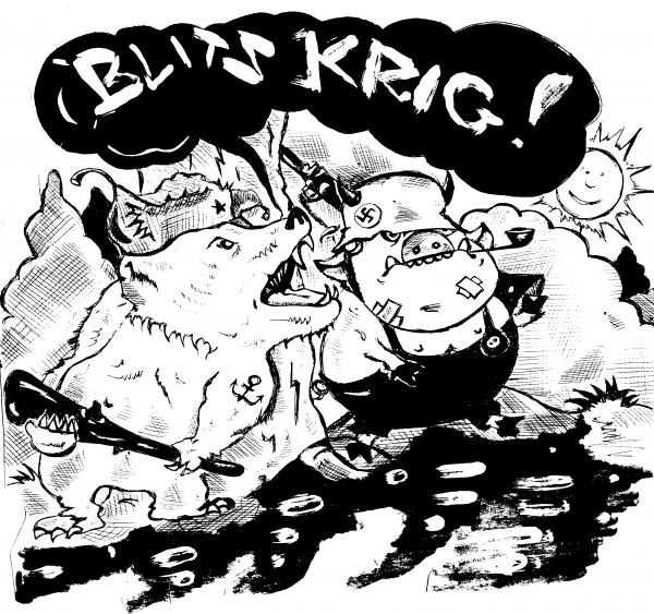 Карикатура: Бурый медведь, Константин Мухоморов