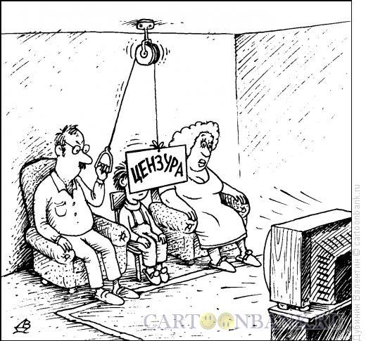 Карикатура: Цензура, Дубинин Валентин
