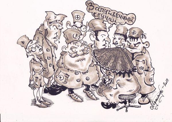 Карикатура: Дермотолог, Константин Мухоморов