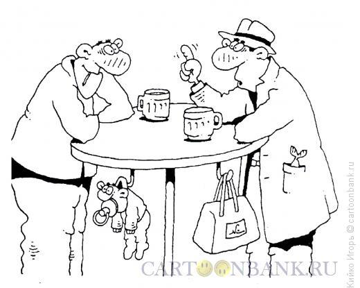 Карикатура: Любители пива, Кийко Игорь