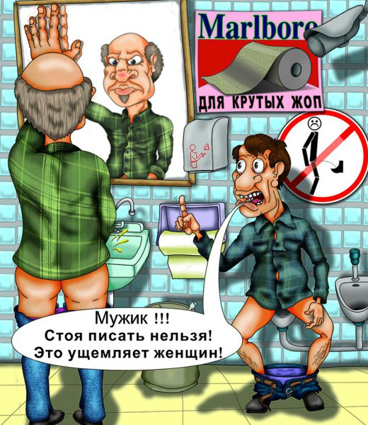 Карикатура: Борец с системой, Дмитрий Субочев