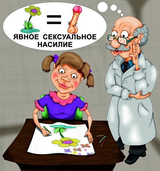 Карикатура: Детский Психолог, Дмитрий Субочев