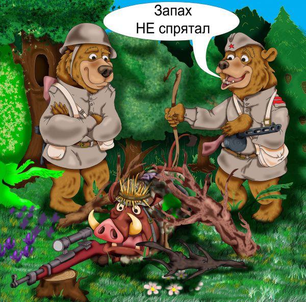 Карикатура: Попался, Дмитрий Субочев